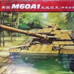 1/35 M60A1