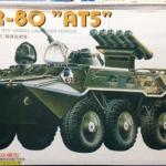 1/48 BTR-80 AT5