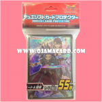 Yu-Gi-Oh! Sleeve - Yuto (Ute) & Ruri Kurosaki (Lulu Obsidian) 55ct.