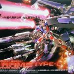 HG OO (13) 1/144 GN Arms Type E + Gundam Exia (Transam Mode)
