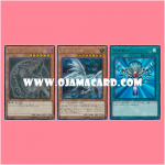 Yu-Gi-Oh! World Championship 2017 attendance cards