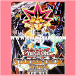 Starter Deck : Yugi Reloaded