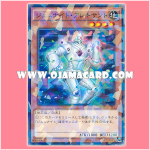 SPRG-JP031 : Gem-Knight Alexandrite / Gem-Knight Alexand (Normal Parallel Rare)