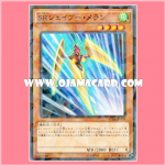 SPHR-JP004 : Speedroid Shave Boomerang (Normal Parallel Rare)