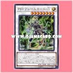 RC02-JP025 : PSY-Framelord Omega (Super Rare)