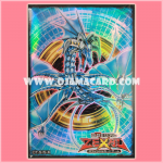 Yu-Gi-Oh! ZEXAL OCG Duelist Card Protector / Sleeve - Number 17 : Leviathan Dragon / Numbers 17: Levice Dragon [Used] x20