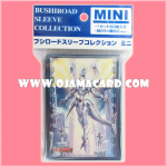 Bushiroad Sleeve Collection Mini Vol.122 : Seeker, Sing Saver Dragon x53