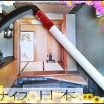 มีดเคียว Japanese Style แบบF7