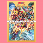 Vanguard G Girs Crisis Sleeve Vol.05 - True Eradicator, Finish Blow Dragon 55ct.