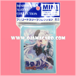 Bushiroad Sleeve Collection Mini Vol.152 : Strolling Weather, Emilia x60