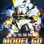 SD Gundam Astray Goldframe