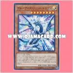 DP20-JP002 : Blue-Eyes Solid Dragon (Super Rare)