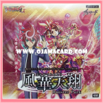 G Booster Set 2 : Soaring Ascent of Gale & Blossom (VG-G-BT02) - Booster Box