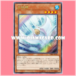VJMP-JP134 : White Stingray (Ultra Rare)