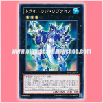 PP16-JP017 : Tri-Edge Levia (Common)
