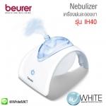 เครื่องพ่นละอองยา ระบบอัลตราโซนิค รุ่น IH 40 Beurer Nebulizer Ultrasonic IH40
