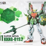 1/100 MG XXXG-01S2 Nataku Gundam [Super Nova]
