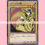 ST12-JP002 : Spirit of the Harp (Common)