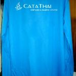 เสื้อคนงาน สีฟ้าทะเล