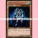 GS05-JP004 : The Tricky (Gold Rare)