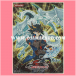 Yu-Gi-Oh! 5D's OCG Duelist Folder - Yusei Fudo & Shooting Star Dragon