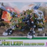 [BT] ZOIDS 1/72 Blade Liger Double Beam Cannon