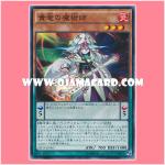 SD29-JP003 : Noble Dragon Magician (Super Rare)