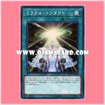 RC02-JP038 : Miracle Contact (Super Rare)