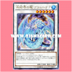 20AP-JP062 : Brionac, Dragon of the Ice Barrier (Ultra Parallel Rare)