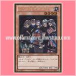 GDB1-JP027 : Exiled Force / Rogue Mercenary Force (Gold Rare)