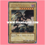 YAP1-JP002 : Red-Eyes B. Dragon / Red-Eyes Black Dragon (Ultra Rare) 95%