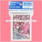Bushiroad Sleeve Collection Mini Vol.129 : Star-vader, Imaginary Plane Dragon x60