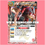 X 012R : วีรบุรุษจอมราชัน ลอร์ด-ดราก้อน-โดมิเนี่ยน (The HeroEmperor Lord-Dragon-Dominion) - แบบโฮโลแกรมฟอยล์