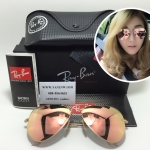 RB 3025 AVIATOR LARGE METAL 112/Z2 58-14 3N <ปรอทชมพู>