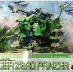 BT ZOIDS HMM 1/72 LIGER ZERO PANZER CLEAR Ver MODEL KIT GBT032A