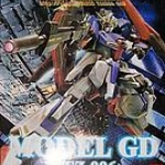 MG Zeta Gundam Ver.2.0