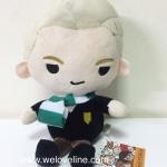ตุ๊กตาเดรโก จากแฮร์รี่ พอตเตอร์ ขนาด 20 cm