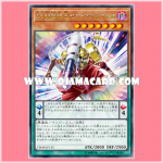 VJMP-JP135 : D/D/D Supersight King Zero Maxwell (Ultra Rare)