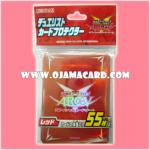 Yu-Gi-Oh! ARC-V OCG Duelist Card Protector / Sleeve - Red x55