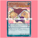ST16-JP002 : Performapal King Bear / Entermate King Bear (Ultra Rare)