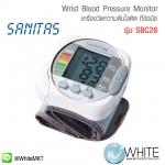 เครื่องวัดความดันโลหิต ที่ข้อมือ Sanitas Wrist Pressure Monitor รุ่น SBC28
