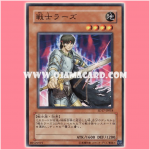 SD17-JP018 : Field-Commander Rahz / Warrior Rahz (Common)