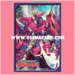 VG Sleeve Collection Mini Vol.20 - Perdition Emperor Dragon, Dragonic Overlord the Great 55ct.