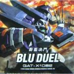 HG SEED (44) 1/144 Blu Duel Gundam