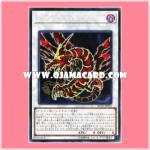RC02-JP023 : Ultimaya Tzolkin (Collectors Rare)