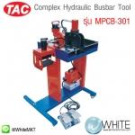 Complex Hydraulic Busbar Tool รุ่น MPCB-301 ยี่ห้อ TAC (CHI)