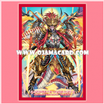 VG Sleeve Collection Mini Vol.216 : Ambush Demon Stealth Dragon, Shibaraku Buster 70ct.