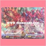 MS02/037TH : จักรพรรดิมังกรหายนะ, ดราโกนิค•โอเวอร์ลอร์ด-เดอะ•เกรท (Perdition Emperor Dragon, Dragonic Overlord the Great) + MS02/040TH : มังกรหายนะ, ดราโกนิค•นีโอเฟรม (Perdition Dragon, Dragonic Neoflame)