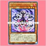 MVP1-JP037 : Vulcan Dragni, the Cubic Emperor / Vulcan Dragni, the Direction World Emperor (Kaiba Corporation Ultra Rare)