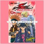 Yu-Gi-Oh! 5D's Vol.3 [YF03-JP] ¬ No Card + Book Only